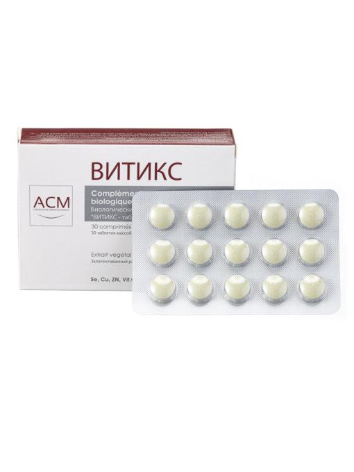 Витикс таблетки от витилиго