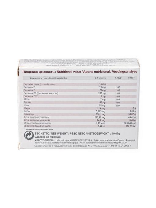 Витикс таблетки состав