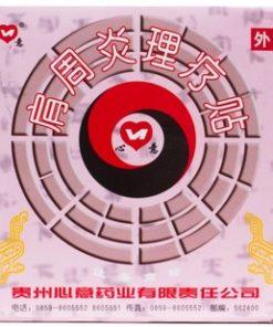 Купить китайский пластырь Тяньхэ «Синьи»