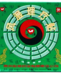 Купить Пластырь Тяньхэ Синьи - средство лечения ревматизма