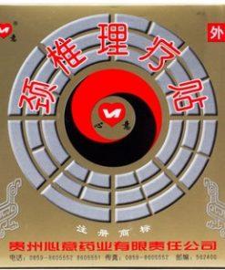 Купить пластырь Тяньхэ Синьи