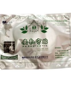 Купить Грудной китайский пластырь от мастопатии