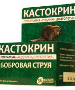 Купить Кастокрин 56 капсул