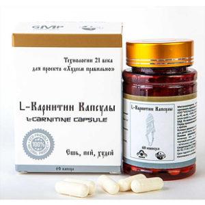 Купить L-Карнитин для похудения