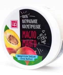 Купить масло манго