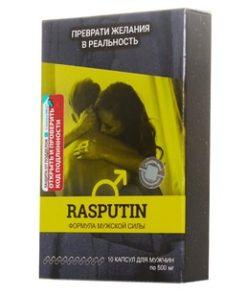 Купить Rasputin (распутин, для мужчин, капсулы №10 по 500мг.)