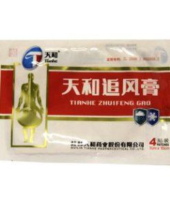 Купить Пластырь китайский универсальный обезболивающий