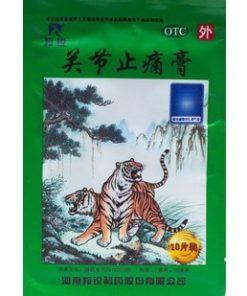 Купить пластырь для лечения суставов «Зеленый тигр»