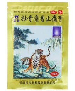 Купить Пластырь обезболивающий Золотой тигр