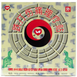 Купить Китайский пластырь для лечения радикулита