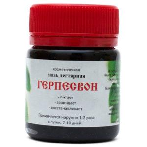 Купить ГЕРПЕСВОН