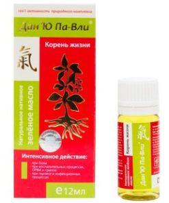 Купить Косметическое зеленое масло Дан'Ю Па-Вли