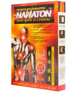 купить Пластырь для шеи и спины Нанатон