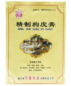 Купить Пластырь Собачья кожа Желтый Джинши Гупи Гао