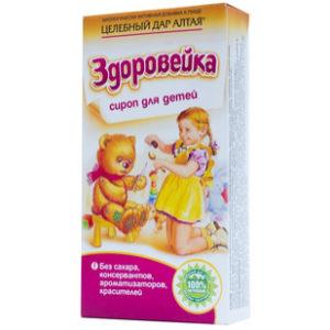"""Купить Сироп для иммунитета для детей """"Здоровейка"""""""
