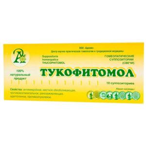 Купить Тукофитомол (свечи)
