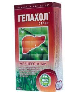 Купить Сироп Гепахол