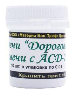 Купить свечи АСД-2 10 шт по 0.01