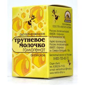 """Купить Трутневое молочко адсорбированное """"Алтайское"""""""