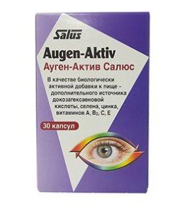 Купить АУГЕН-АКТИВ SALUS-HAUS GMBH