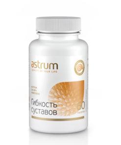 Аструм Си-Эйч комплекс Гибкость суставов ASTRUM 60 таблеток
