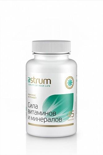 """Аструм Вит комплекс """"Сила витаминов"""" ASTRUM 45 таблеток."""