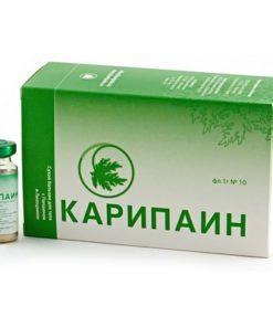 Купить Карипаин сухой бальзам фл. 1 г. № 10 (350 ПЕ)