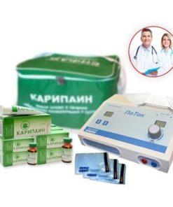 Купить готовый набор «Вектор Плюс Москва» с выездом врача