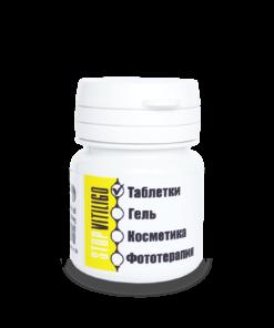 Купить таблетки Stop Vitiligo в фициальном магазине Vitimed
