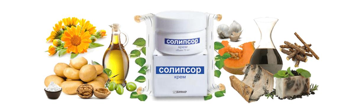 Состав крема Солипсор против псориаза