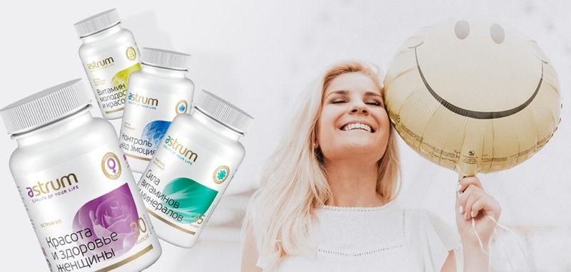Купить витамины и биологически активные добавки Аструм в магазине Vitimed