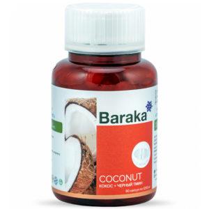 Кокосовое масло , Барака в капсулах, 90 капсул