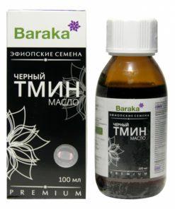 Масло черного тмина Эфиопское Барака 100 мл