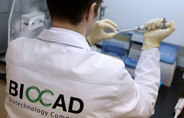 «Нетакимаб» («Эфлейра») компанииBIOCAD Лечение псориаза в 2021