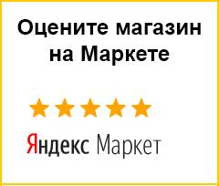 Оцените качество магазина VITIMED на Яндекс.Маркете.