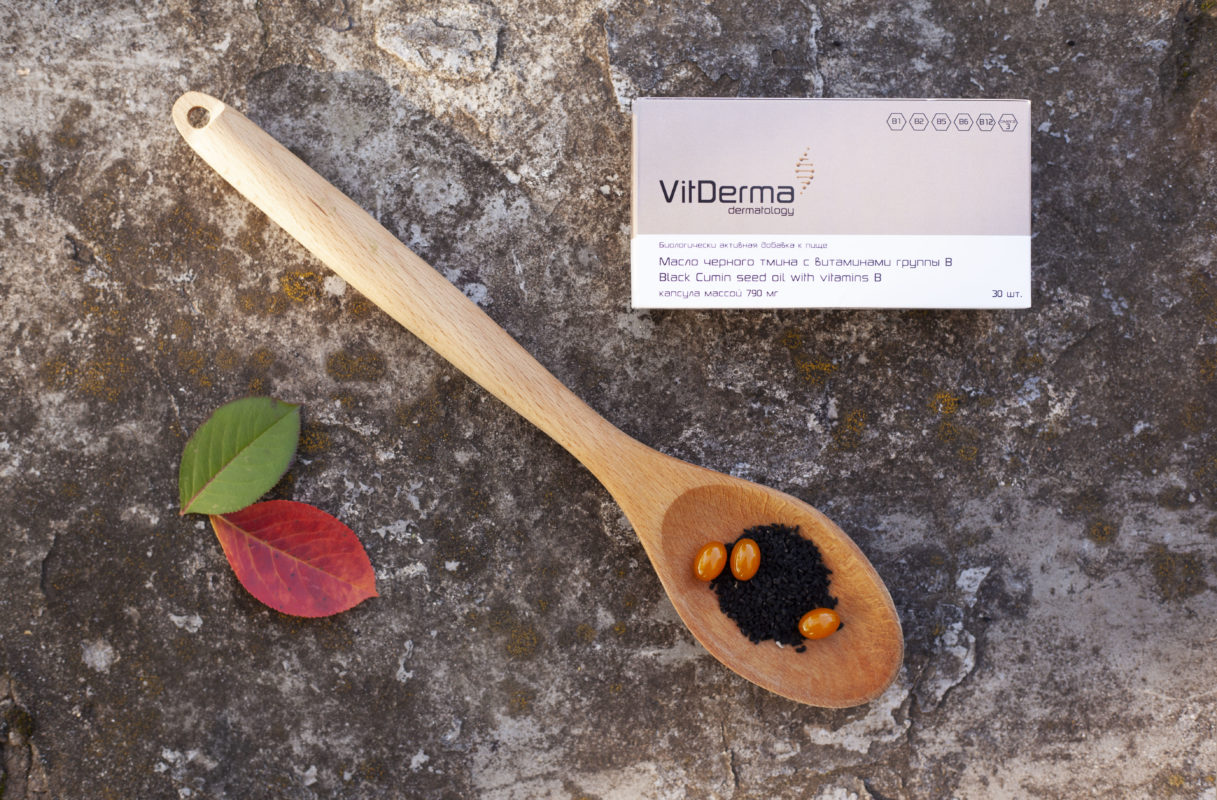 VitDerma - масло чёрного тмина