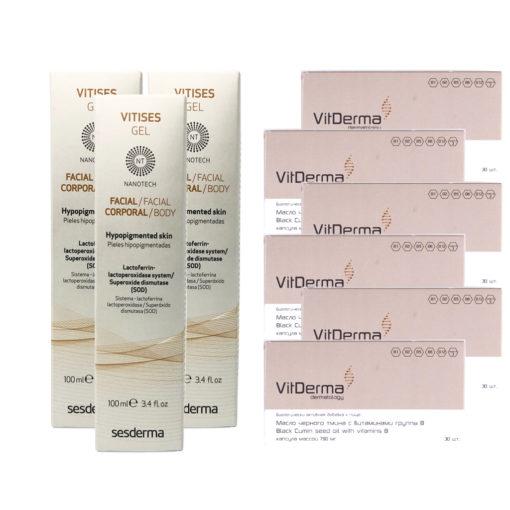 Vitises и Vitderma 6 месяцев