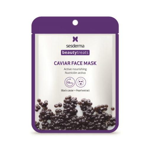 Маска питательная для лица Black caviar face mask