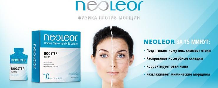 Neoleor banner